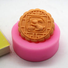 Load image into Gallery viewer, Silicone Moon Cake Soap mold,Chang'e Jade, Rabbit, Handmade soap, Set of 2