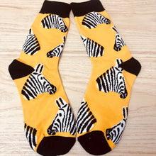 Load image into Gallery viewer, Styled cotton socks- Zebra Yellow