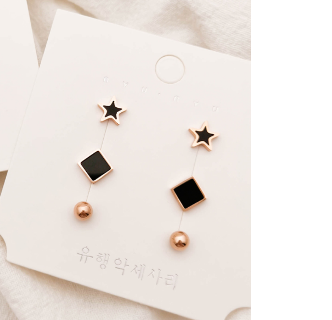 Temperament Elegant / Set of small gold and black earrings