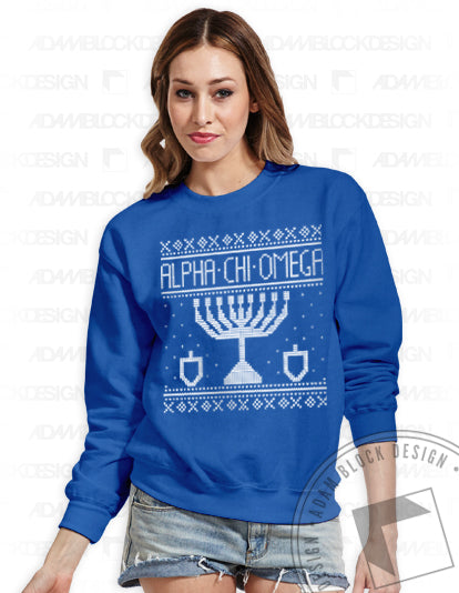 Ugly Hanukkah Sweatshirt-Adam Block Design