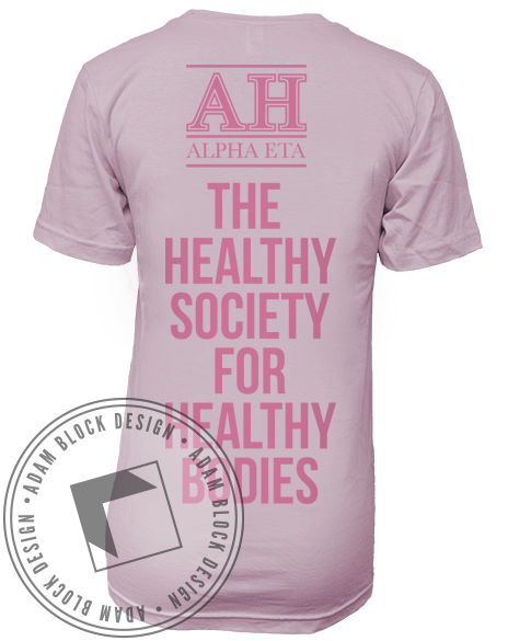 Alpha Eta Healthy Body Vneck-Adam Block Design