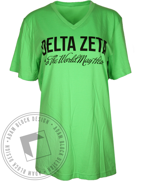 Delta Zeta World May Hear Shirt-Adam Block Design