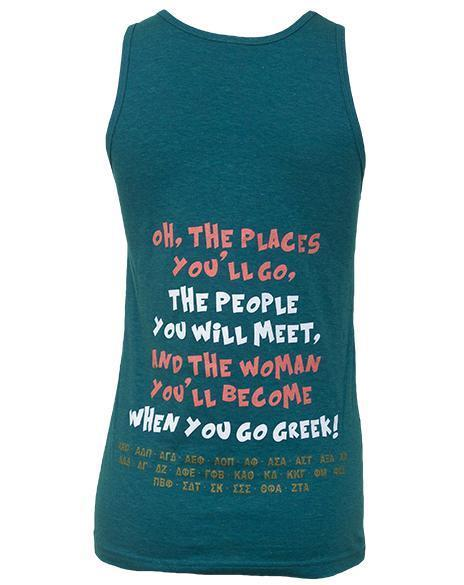 Panhellenic Dr. Seuss Tank-Adam Block Design