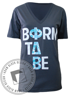 Phi Delta Beta Born V-Neck-Adam Block Design
