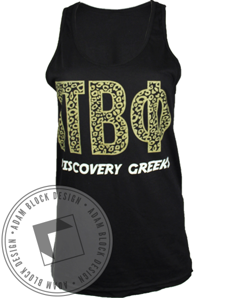 Pi Beta Phi Safari Greek Week Tank-gallery-Adam Block Design