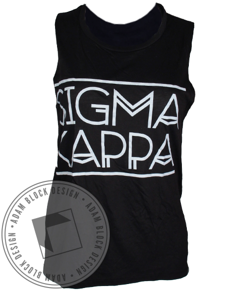 Sigma Kappa Muscle Tank-Adam Block Design