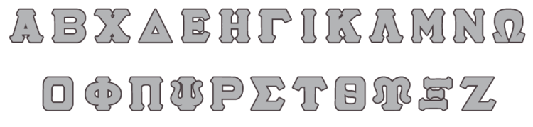 grey greek alphabet letter examples