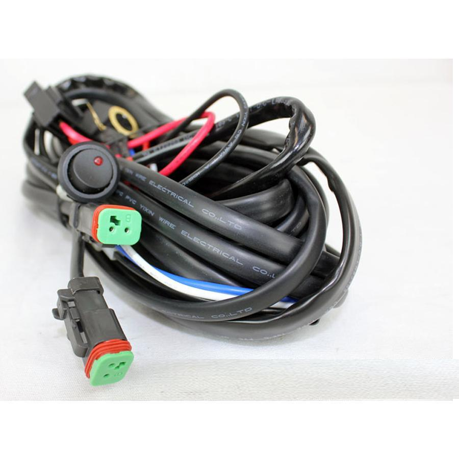 Our custom wiring harness kit is designed to install with any of our Tuff Stuff® Lights- Both HID or LED. Our plug is fully water tight and the entire wiring harness kit will come complete with a fuse, relay, switch, terminated ring terminals for the battery leads and plenty of wire to install on just about anything you're running our lights on.
