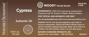 Cypress Authentic Essential Oil (15 ml)