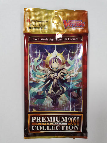 Cardfight!! Vanguard Premium 2020 Booster Pack