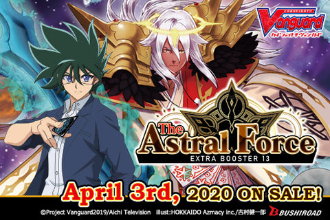 Cardfight!! Vanguard The Astral Force Booster Box