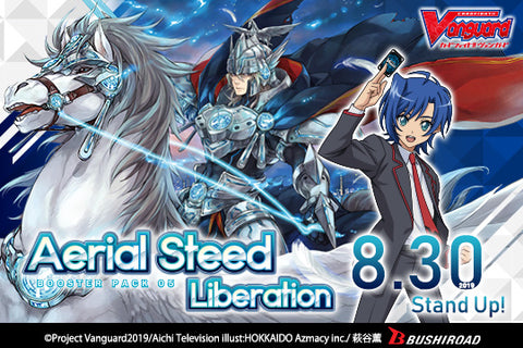 Cardfight!! Vanguard Aerial Steed Liberation Booster Box