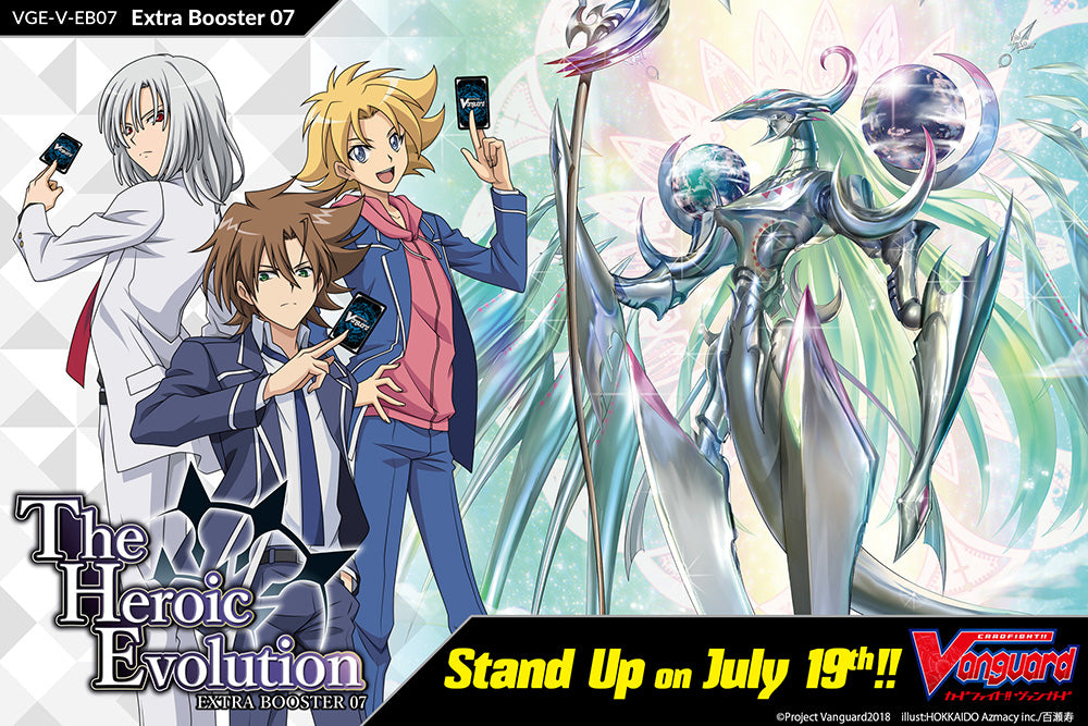 Cardfight!! Vanguard The Heroic Evolution Booster Box
