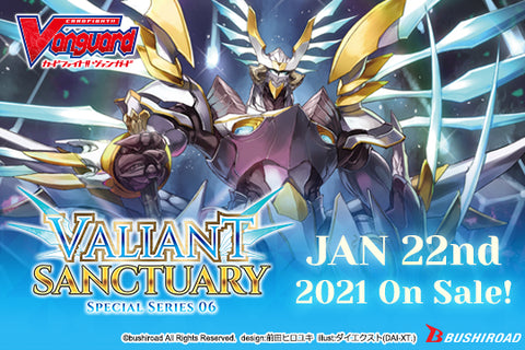 Cardfight!! Vanguard Special Series Valiant Sanctuary Special Expansion Set V