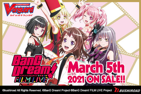 Cardfight!! Vanguard BanG Dream! FILM LIVE Title Booster Box