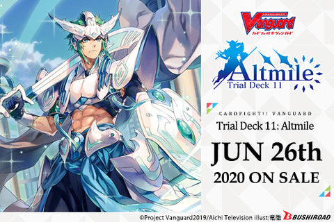 Cardfight!! Vanguard Altmile Trial Deck
