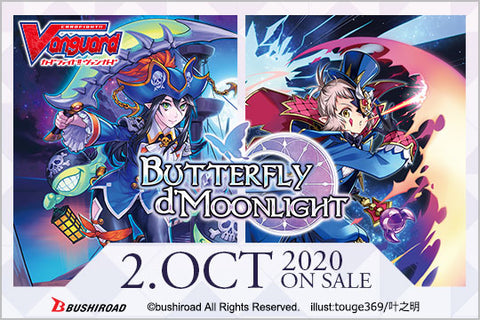 Cardfight!! Vanguard Butterfly d'Moonlight Booster Box