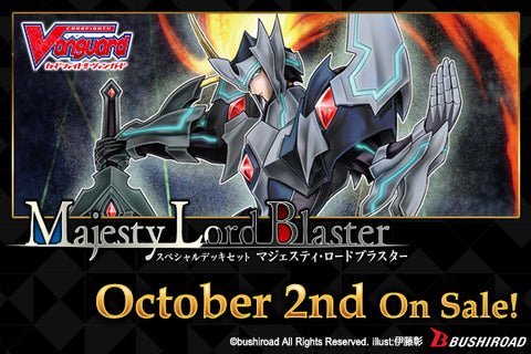 Cardfight!! Vangaurd Special Series Majesty Lord Blaster