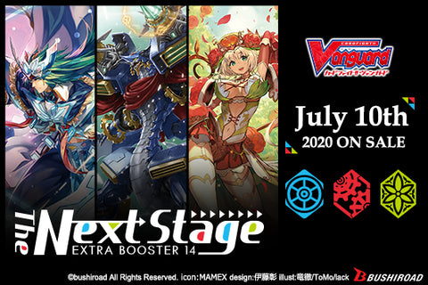 Cardfight!! Vanguard Next Stage Booster Box