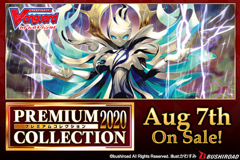 Cardfight!! Vanguard Premium Collection 2020 Booster Box