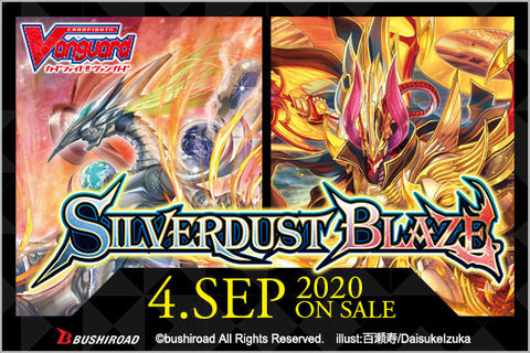 Cardfight!! Vanguard Silverdust Blaze Booster Box