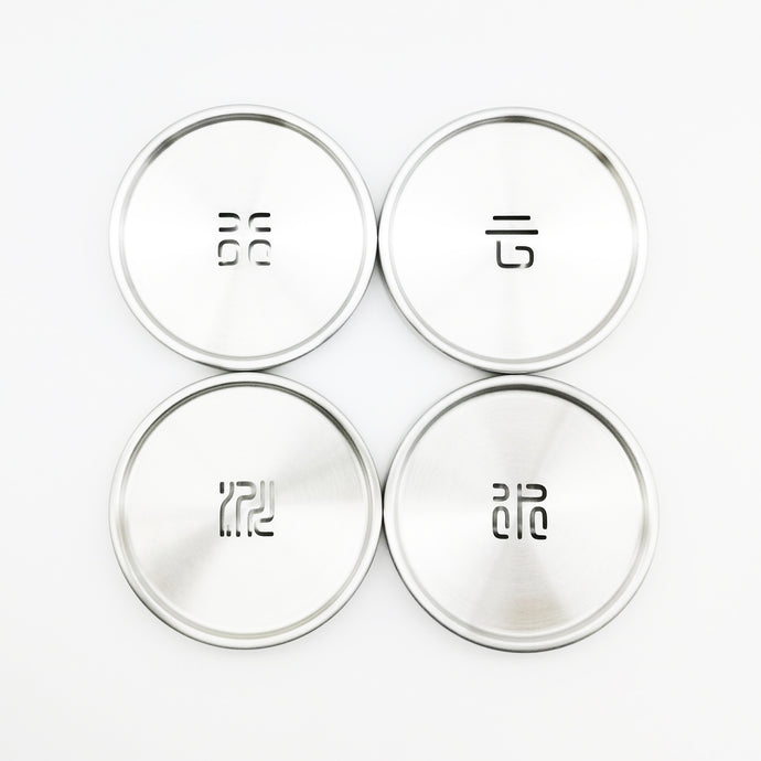 Stainless Steel Coaster, Set of 4, SS18/8