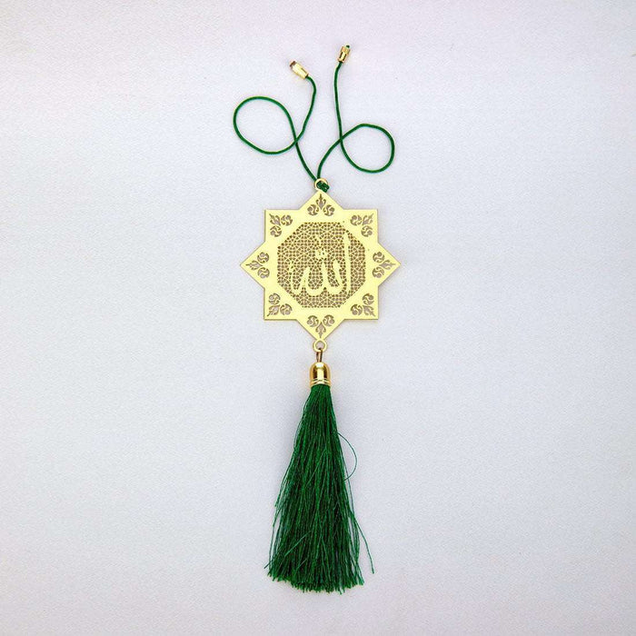 Islamic Muslim Allah Hanging Accessories for Car  Decor in Brass - Green - artystagallery