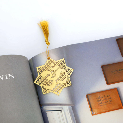 OM Symbol Golden Brass Metal Bookmark with Golden Tassel - artystagallery