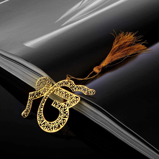 Punjabi Sikh Ik Onkar Symbol Golden Brass Metal Bookmark with Golden Tassel - artystagallery