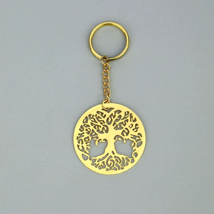 Tree Of Life Brass Key Chain - artystagallery