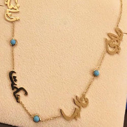4 Names Inscribed 18k gold necklace