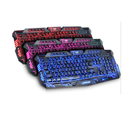 Three-color backlit multimedia wired keyboard