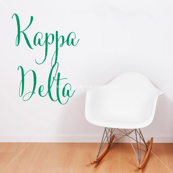 Sorority Name Personalized Vinyl Wall Decal