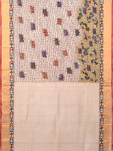 Load image into Gallery viewer, Natural Dye Hand-Painted Kalamkari Silk Sari