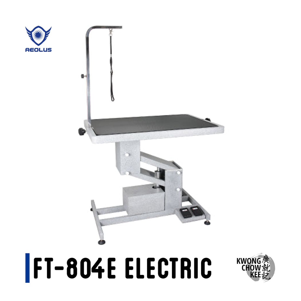 Electric Grooming Table FT-804E
