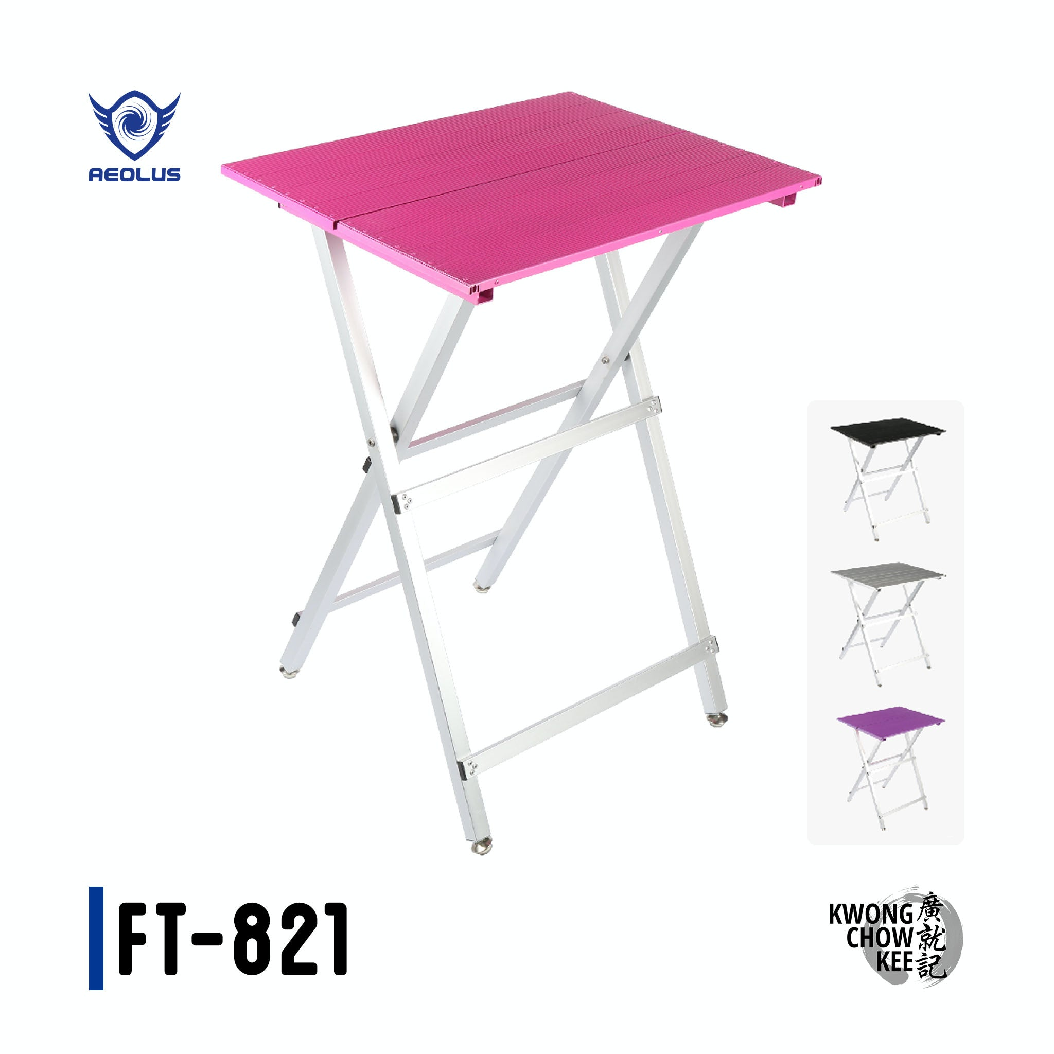 Lightweight Competition Table FT-821H