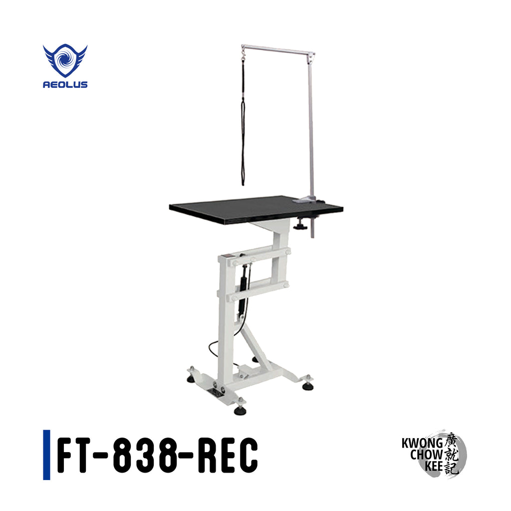 FT-838REC Air Lift Grooming Table