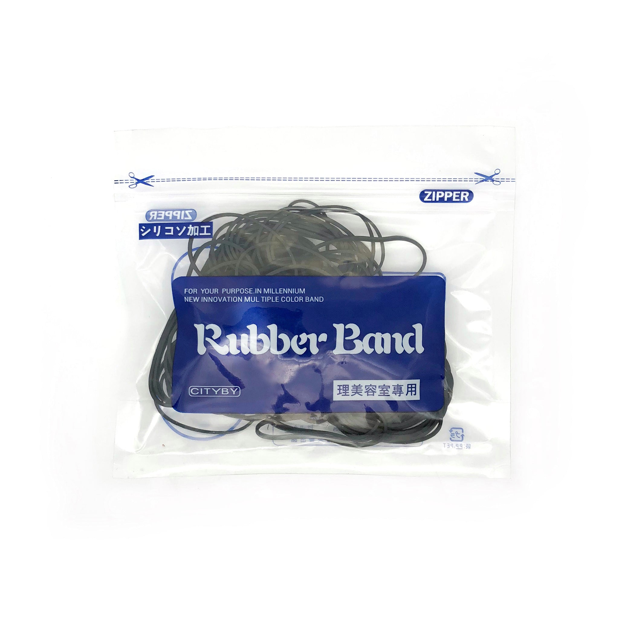 Digital Perm Rubberband