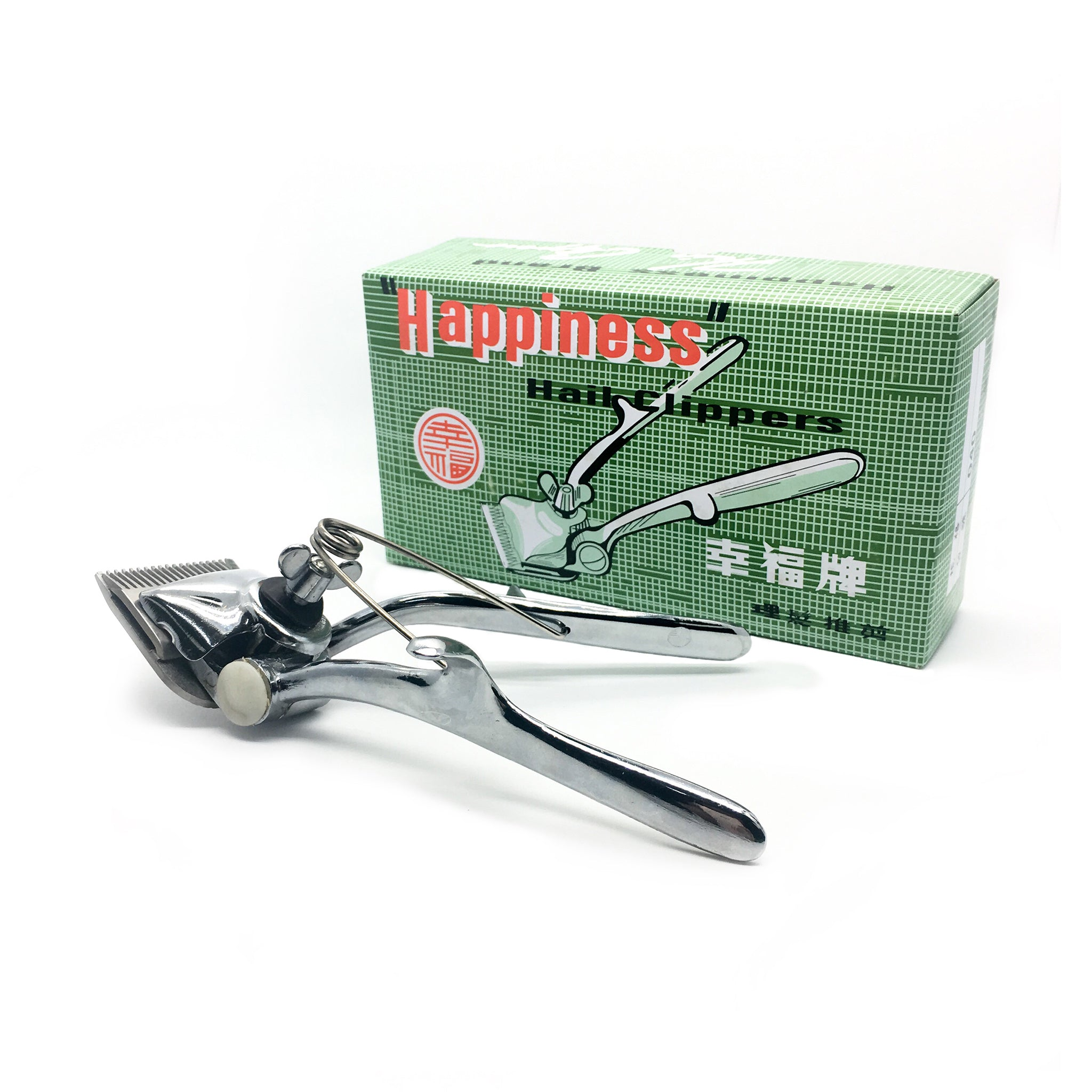 Traditional Hand Clipper