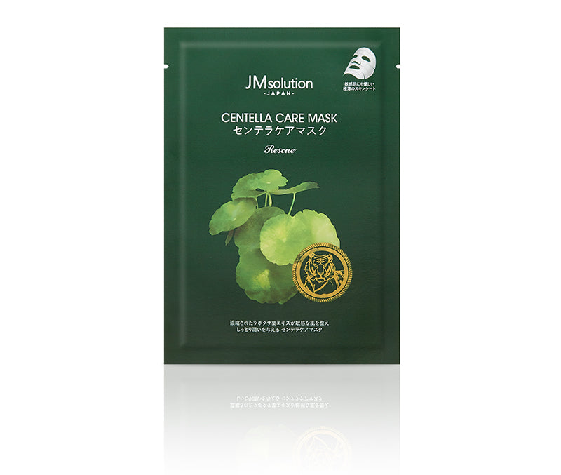 CENTELLA CARE MASK