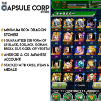 dokkan_japan_account