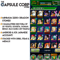 2200+ Dragon Stones with 1 LR (Japan Account)