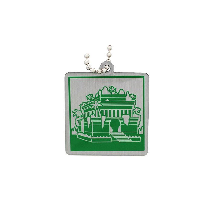 Wonders of the World Trackable Tag Ancient - Hanging Gardens of Babylon