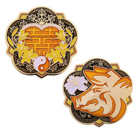 Year of the Pig 2019 Geocoin