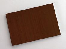 Guest Book, Chocolate Silk, Unlined