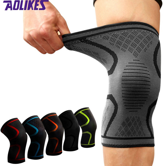 1PCS Elastic Sports Knee Compression Support Sleeve - 5 Colours