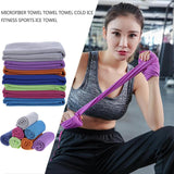Microfiber Stay Cool Gym Sports Towel - 7 Colours