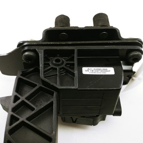 Western Star Throttle Pedal - P/N: A01-34092-000 (4685169688662)