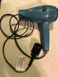 مجفف شعر hair dryer