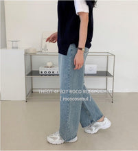 Load image into Gallery viewer, Roco Normal Jeans